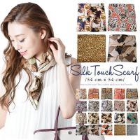 ■仕様:スカーフ ■素材:ポリエステル ■サイズ:54cm×54cm ■カラー:1マリンベージュ・2...