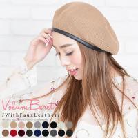 ■仕様:ベレー帽 ■素材:【メッシュ】アクリル80%・ナイロン20% 【ウール】ウール80%・ナイロ...