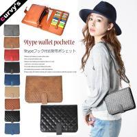 ■仕様:お財布ポシェット(ショルダーストラップ付き) ■素材:ポリエステル・合金 ■サイズ:14cm...