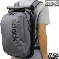 ◆ispac イスパック◆WP Neo Canvas◆20L 通勤 通学 ハイキングに適したサイズ◆...