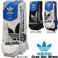 ≪ブランド≫ adidas (アディダス)  ≪商品名≫ Skateboarding Crew So...