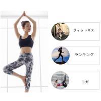 商品説明 カラー:3色 素材:ポリエステル サイズ XS:ウェスト56-75cm ズボン丈64cm ...