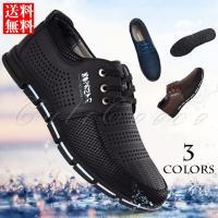 商品詳細   ■カラー:ブラック ブルー ブラウン ■サイズ(mm): 245/250/255/26...