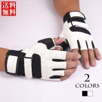 商品詳細  ■カラー:ブラック ホワイト ■サイズ(cm): M:掌の周り17-19 L:掌の周り1...