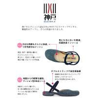 サンダル ダブルストラップ 神戸セレクション.7認定商品 クロールバリエ No.529203 ザノバパープル