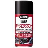 KURE 呉工業株式会社 RUBER PROTECTANT ラバープロテクタント ゴム製パーツ 保護...