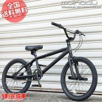 BMX REI レイ  TOKYO CUSTOM 20インチ自転車 【マットブラック】【 送料無料】...