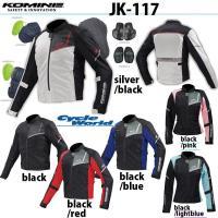 涼しさNo.1のフルメッシュジャケット。 アシンメトリーな配色と多彩なカラーリングも魅力。   ●M...