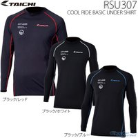 〔RSタイチ〕RSU307 クールライド ベーシック アンダーシャツ 夏用 ツーリング