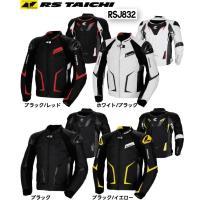 レーシングスーツを思わせる肩のTIPSと抜群の通気性や運動性が得られる! をベンテッドレザーを全身に...