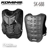 胸部と脊椎をしっかり保護するボディプロテクター。 体の動きにしっかり追従する新型プラスチックシェル ...