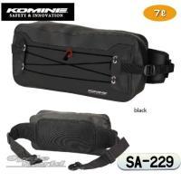 日常使いからちょっとした遠出まで、使いやすい7Lサイズの耐水仕様 ※ウエストバッグ。  体に接する面...
