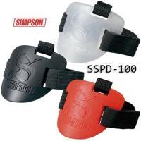 《あすつく/ネコポス対応》〔SIMPSON〕 SSPD-100 シフトパッド シフトガード シフトカバー チェンジペダル シフトペダル ツーリング シンプソン【バイク用品】
