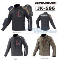 ◆ JK-586 Comfort W-JKT-FUWA ◆  軽量で丈夫なナイロン生地のショート丈ウ...
