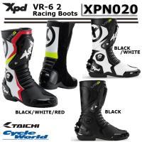 履きやすさと動きやすさを極めたXPDレーシングブーツのエントリーモデル  シンプレートやヒールガード...