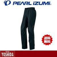 パールイズミ(PEARL iZUMi)  ■ 靴を履いたまま着脱できるように裾はファスナーで開閉でき...