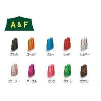 A&F(エイアンドエフ)  ■超定番と抜群の支持を受けるA&Fオリジナルバルブキャップ。 ■軽量、強...