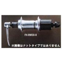 シマノ(SHIMANO)  ■対応スピード:7段  ■オーバーロックナット寸法:135mm  ■QR...