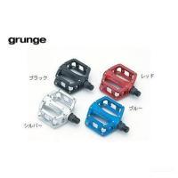 GRUNGE(グランジ)  ■スタンダードなフラットペダルのデザインそのままにスケールダウン。 ■ス...