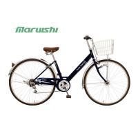丸石サイクル(MARUISHI)  ■またぎやすくスポーティ、おしゃれなカジュアルバイク。 ■制動力...