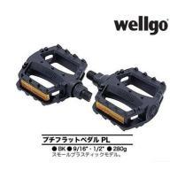 """wellgo(ウェルゴ)  ボディー素材:プラスティック シャフトサイズ:9/16""""、1/2"""" 重量..."""
