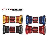TOKEN(トーケン)  ■ シマノのホローテック2クランクに対応するBBアダプターです。 ■ スタ...