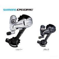 シマノ DEORE RD-M591-SGS リアディレーラー  ・高精度なチェーンの動きにより、スム...