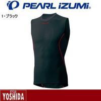 パールイズミ(PEARL iZUMi)   ご注文のタイミングによっては、お取り寄せになる可能性がご...