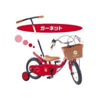 三輪車パスしていきなり自転車 ■ 小柄なお子様でも乗りやすい12インチモデル。 ■ ハンドル、サドル...