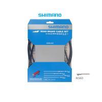 SHIMANO(シマノ) ■  シマノDURA-ACE9000シリーズに対応するブレーキケーブルセッ...
