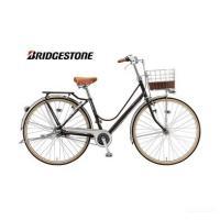 (店舗受取送料割引)ブリヂストン(BRIDGESTONE) 20'カジュナ ベーシックライン デラックス(ベルト)27型 CAB73B ファミリーサイクル