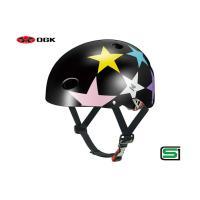 OGK(オージーケー)  人気のランニングバイクにもピッタリ、フリーライド系デザインのキッズヘルメッ...