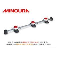 MINOURA(ミノウラ)※ご注文の前にご確認ください。・こちらの商品は、メーカーから梱包された状態...