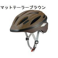 OGK(オージーケー)  ■ カジュアルヘルメットの新提案。 ■ 左右後の3箇所に反射テープ付き。 ...