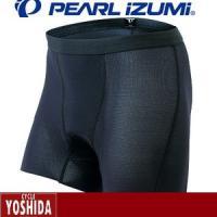 パールイズミ(PEARL iZUMi)  ■ レース用に開発されたパッド「3D-ネオ」がお尻の痛みを...