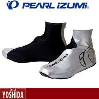 パールイズミ(PEARL iZUMi)  ■ 黒にシルバーとスタイリッシュなデザイン。 ■ 夜間走行...