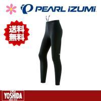 PEARL iZUMi(パールイズミ)柔らかなはき心地で、抜群の保温力。カラーコーディネートも楽しめ...