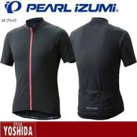 パールイズミ(PEARL iZUMi)  ■ シンプルなスタイルで、基本性能を磨き上げたベーシックな...