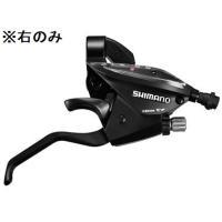 SHIMANO(シマノ)  ■ EZファイヤープラスシフト&ブレーキ一体式レバー。 ■ 見やすいオプ...