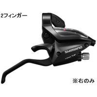 SHIMANO(シマノ)  ■ EZファイヤープラス・シフト&ブレーキ一体式レバー。 ■ 見やすいオ...