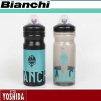 ビアンキ(BIANCHI)  ■ 保護キャップ付きウォーターボトル。 ■ 飲み口にキャップがついてい...