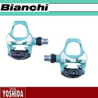 ビアンキ(BIANCHI)  ■ チェレステカラーでパウダーコーテングされたビンディングペダル。 ■...