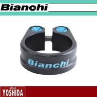 ビアンキ(BIANCHI)  ■ Bianchiロゴ入りアルミニウム製シートクランプ。 ■ カーボン...