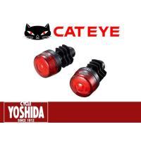 キャットアイ(CATEYE)  ■シンプル&軽量コンパクトデザイン。 ■簡単取り付け&簡単スイッチ操...
