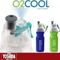 O2 COOL(オーツークール)  ■ミストが噴射できる、ハイブリット・ドリンクボトル。 ■水分補給...