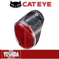 キャットアイ(CATEYE)  ■ドロヨケ取付け専用のソーラー充電テールライト。 ■パッキン付き電池...