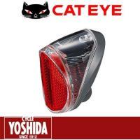 キャットアイ(CATEYE)  ■シートステー取付用のソーラー充電テールライト。 ■ソーラー充電機能...