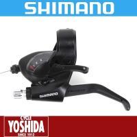 シマノ(SHIMANO)  ■EZファイヤープラスシフト&ブレーキ一体式レバー。 ■見やすいオプティ...
