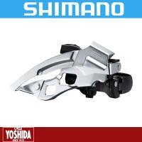 (キャッシュレス還元対象)シマノ(SHIMANO) DEORE FD-T6000-L フロントディレーラー(3x10S)