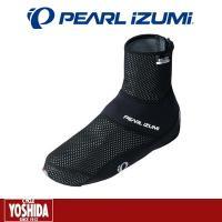 パールイズミ(PEARL IZUMI)  ※はじめにお読みください。  ご注文のタイミングによっては...